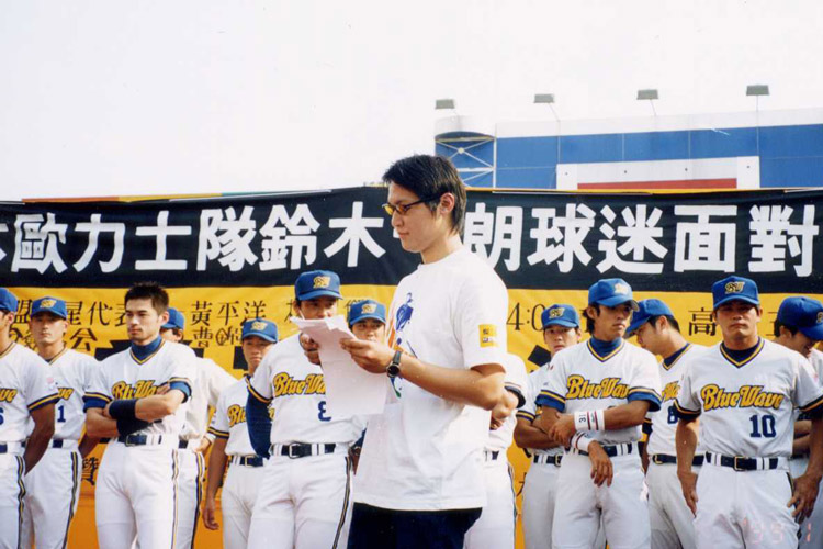 Interpretation case: ORIX ball team Suzuki Ichiro came to Taiwan to raise funds for the 921 earthquake